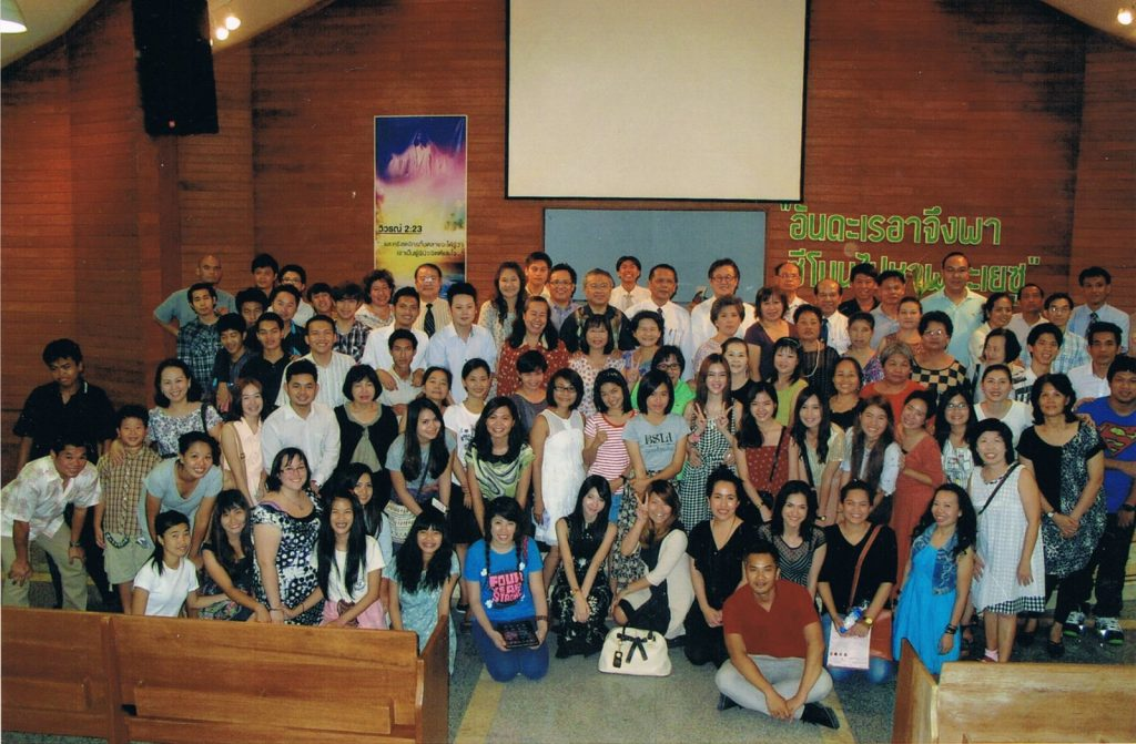 This is part of the body of Christ that meets at Watcharapon Church of Christ, Bangkok, Thailand. They invite you to visit and worship with them!